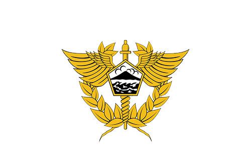 Kementerian Bea & Cukai