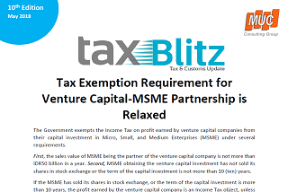 Tax Exemption Requirement for Venture Capital-MSME Partnership is Relaxed
