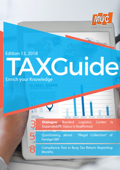 Tax Guide Edisi 13, 2018 English