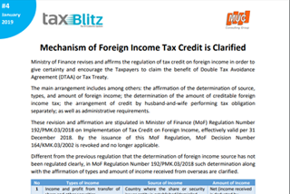 Mechanism of Foreign Income Tax Credit is Clarified